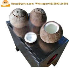 Automatic Coconut Shells Top Laster Cutter Cutting Machine for Cut Coconut