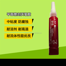 50 ML 515 glue Anaerobic Flange Sealant Adhesive 300ml Pipe Sealant Glue