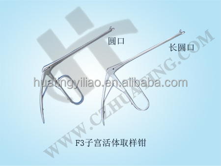 Uterine biopsy forceps