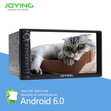 Joying 7 inch android wholesale 2 din auto radio car dvd player fornissan