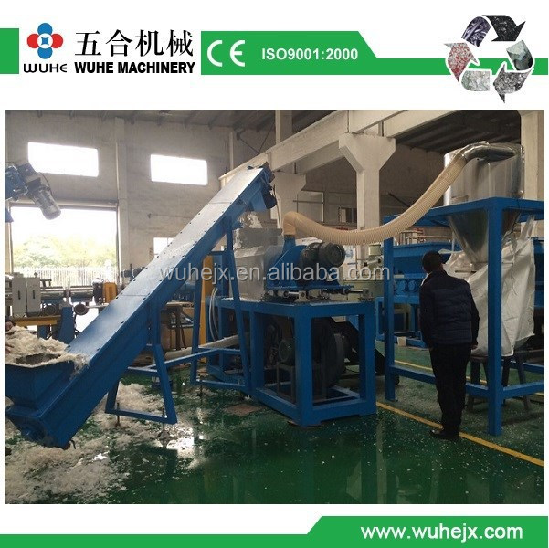 plastic film squeezing dewatering drying machine for pp/pe film