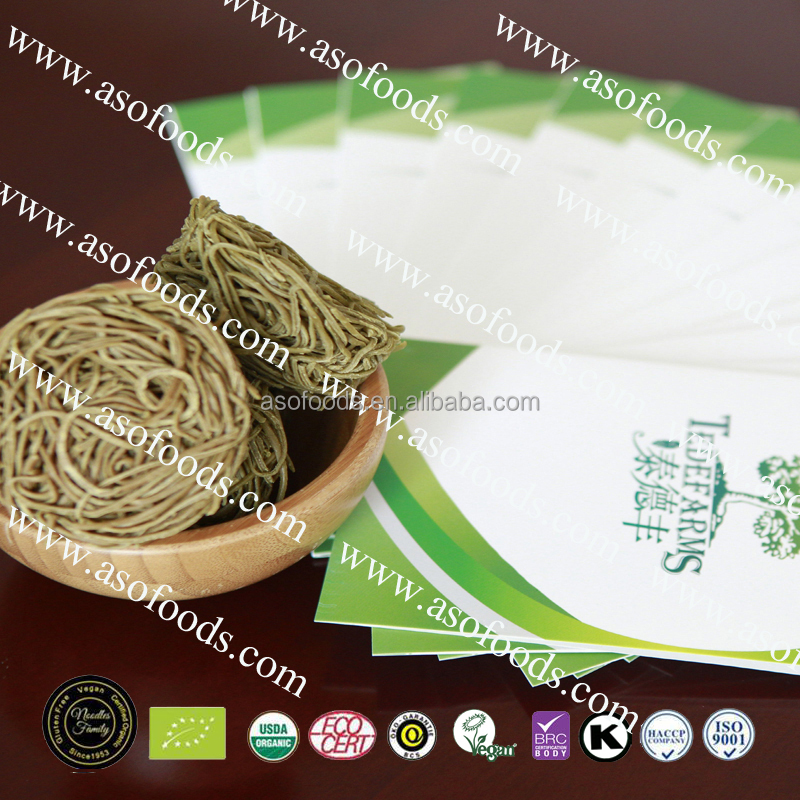 Organic Vegetarian and gluten free instant noodles