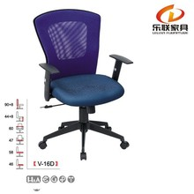 ergonomic swivel chair computer desk chair V-16D Most Competitive PA Cheap Plastic Staff Chair
