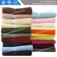 Grid style terry 16s yarn china manufactures of bath towels