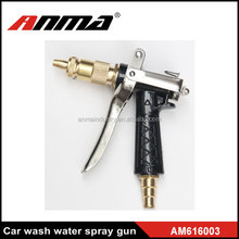TOP SELLING Household water cannons , garden tools , copper wash water gun head high pressure car wash water spray gun