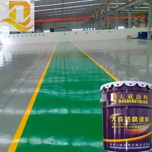 Cheapest factory floor coating paint company names