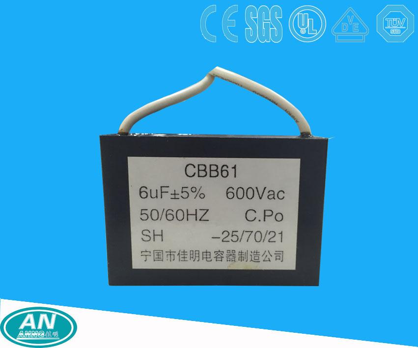 CBB61-6uf.jpg