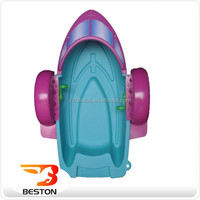 Hand Sale Kids Aqua Toy Paddle Boat Used for kids
