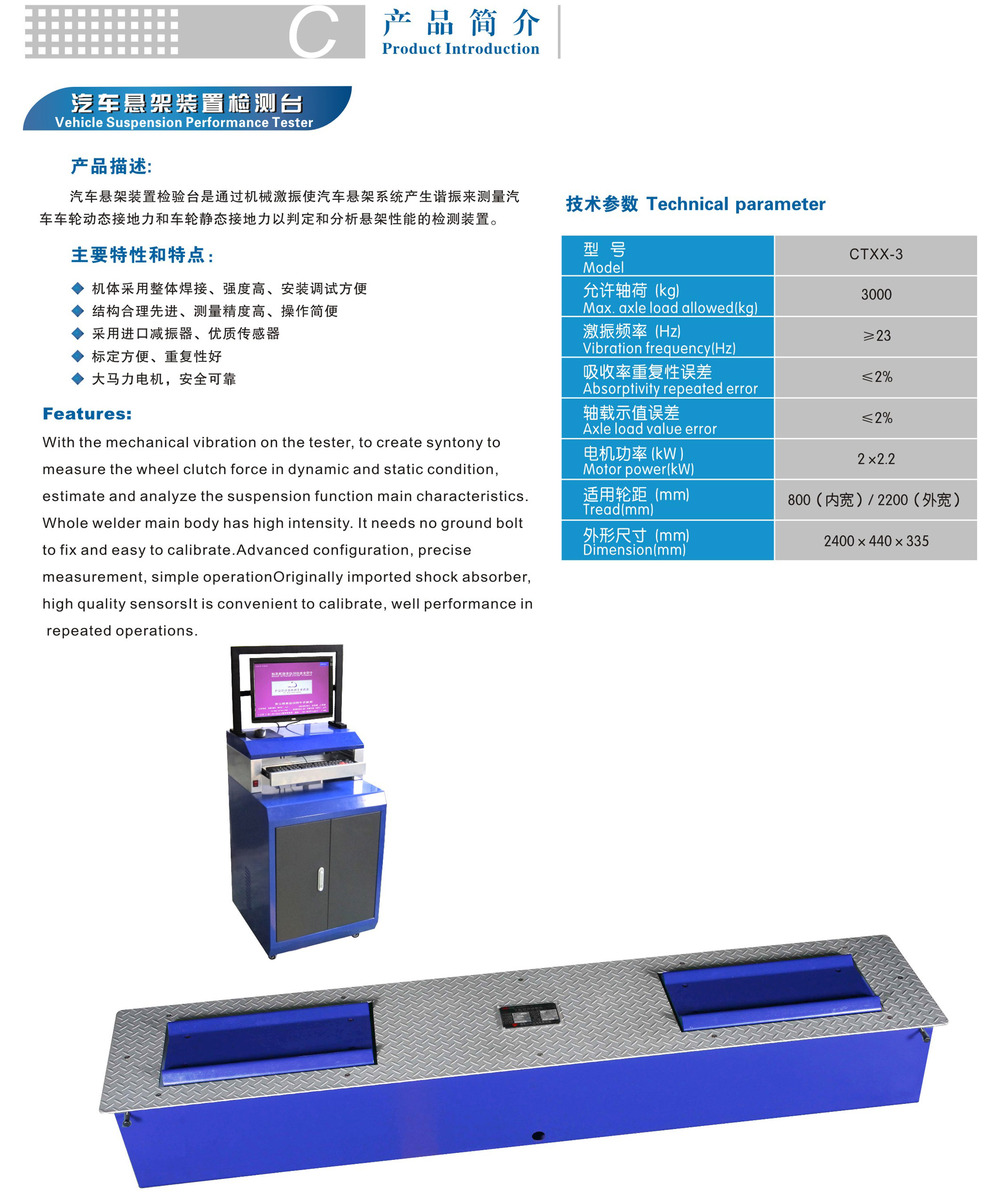 All in One test machine for vehicles universal testing machine