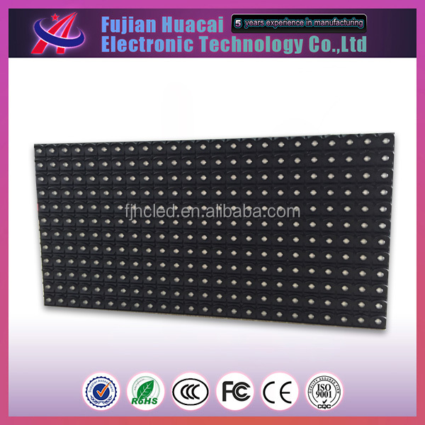 p13.33 led sign module p13.33 outdoor led display module p13.33 RGB led module