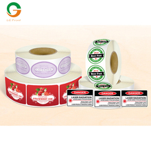 high quality customized logo design removable sticker label roll adhesive textile stickers