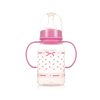 Best Selling Products Smile Bear 5oz Baby Feeding Bottles Baby Feeder