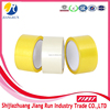 China BOPP Tape Manufacturer