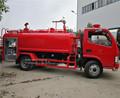 Dongfeng 4x2 left hand drive single cab fire engine fire fighting truck with 60 meters water cannon for sale