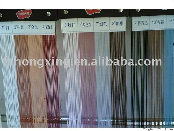kinds of color home string curtain