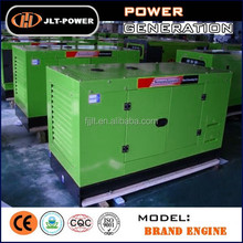 Reliable quality 24kw 30kva Yangdong diesel green power generator