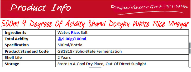 500ml Chinese Donghu Brand Fermented mellow White clear colorRice Vinegar