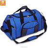 Custom Screen Printing Sport Duffle Bag