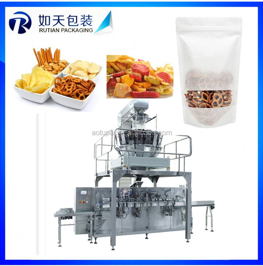 gummy bears weigh and fill machine, pouch packing machine