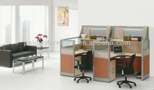 PG-608-02 Modern high design steel office furniture room divider