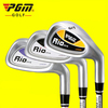PGM Junior golf club set golf iron