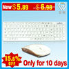 11th Anniversary Celebration 2.4G ultra-thin chocolate keyboard and mouse combo