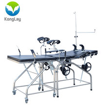 Hot sales obstetric female birthing hospital gynaecology bed medical equipment