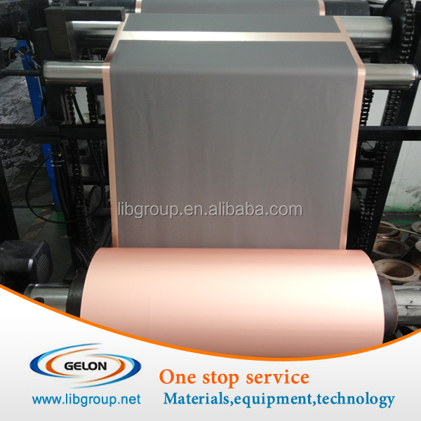Lithium ion battery anode current collector material electrolytic copper foil