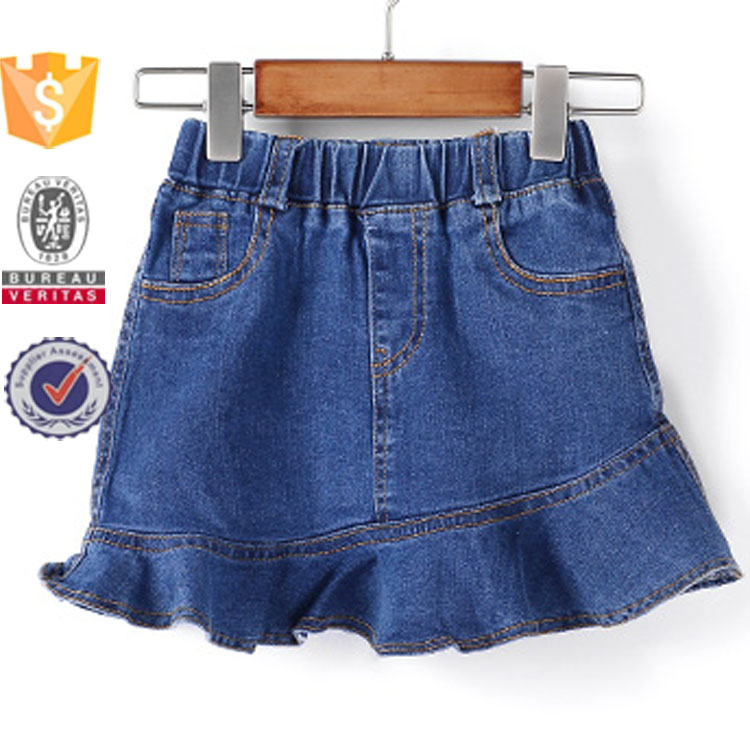 2017 new design soft denim fabric children skirt