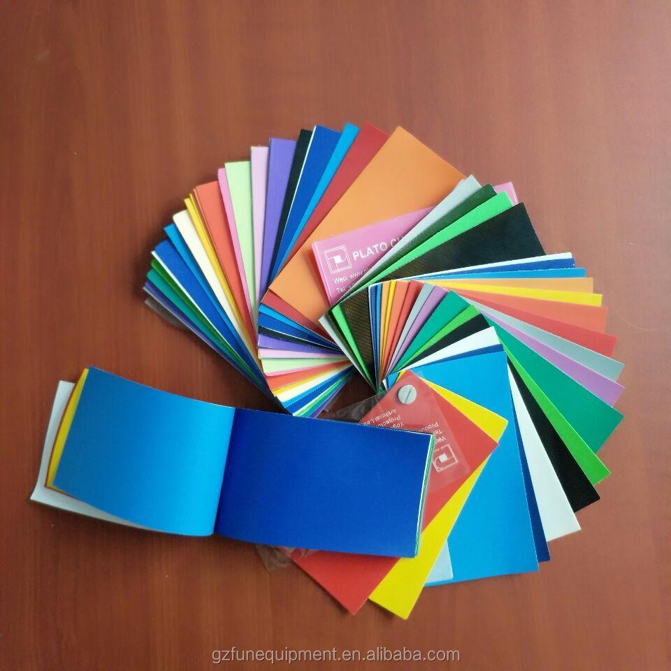 PVC material.jpg