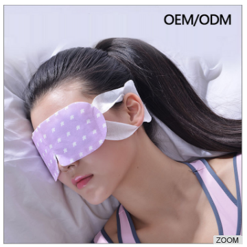 Comfortable Kao Megrhythm relaxing hot steam eye warmer with heat-generating pad