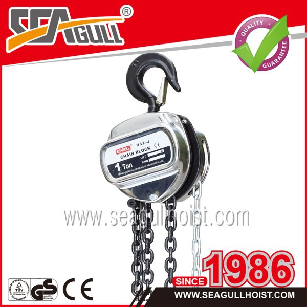 HSZ-J 15t hand chain pulley block