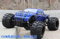 Hsp 94050 1:5 gas power rc monster truck with aluminum rc car bodies