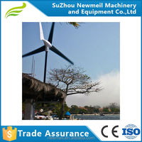 Permanent Magnet 100w 200w 300w 400w Wind Turbine Generators Windmill For Home Use