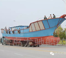26.3m Steel Material Commercial Trawler Fishing Boat