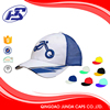 short bill foam plain Custom Cotton Embroidery ventilation cap