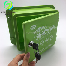 plastic milk container eco-friendly plastic storage box PP milk box with lock and key