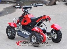 Snow White ATV/Quad Bikes 500W