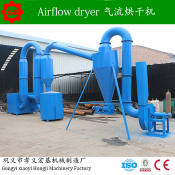 CE newest type air grain dryer machine