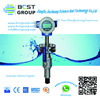 Smart China insert type magnetic flow meter