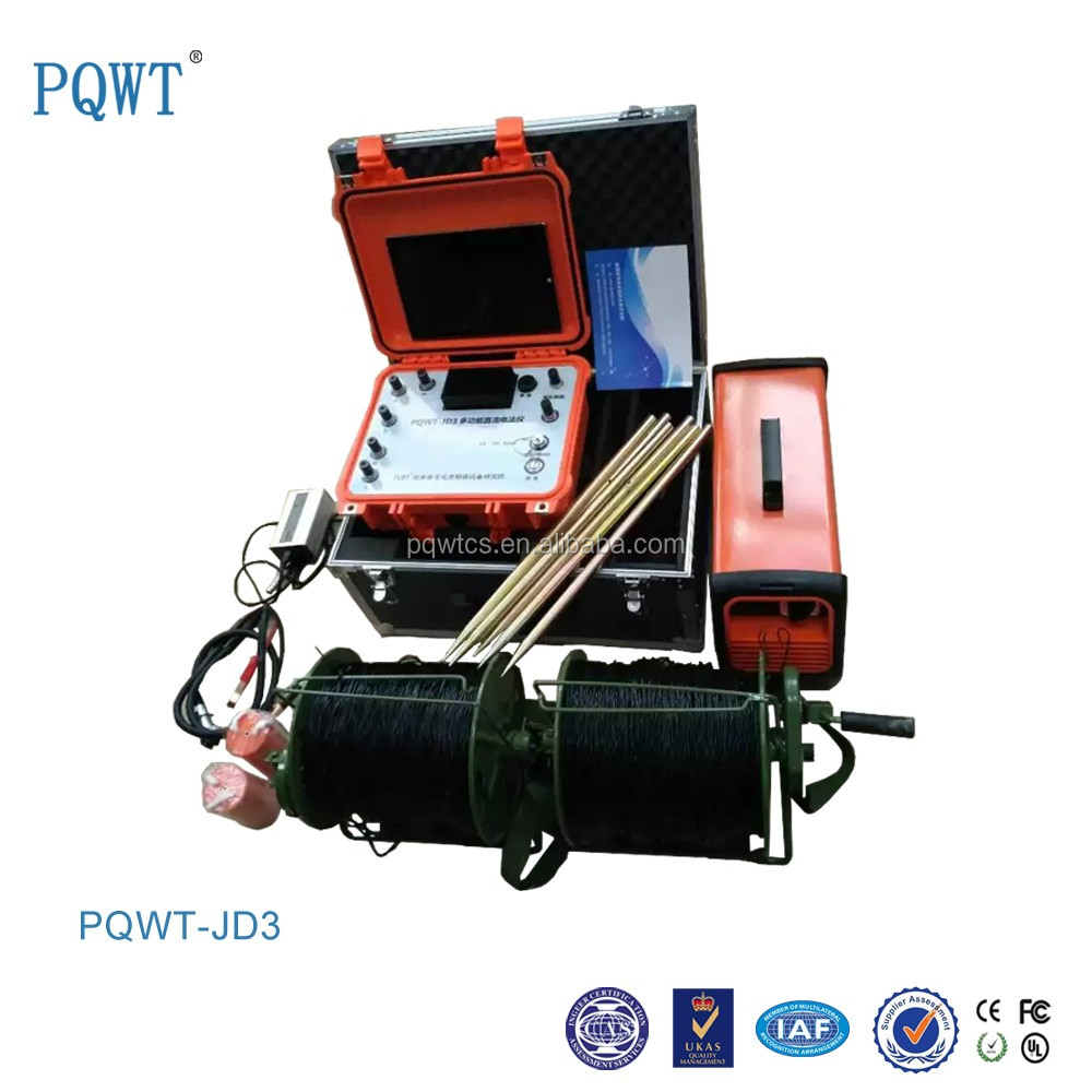 PQWT-JD3 Multi-function DC Resistivity / Electrical Resistivity Measuring Instruments