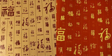 Howoo chinese writing wallpaper office wallpaper pvc sheet wall covering