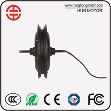 hanghong brushless dc 14 inch electric bike hub motor 300w