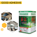spray adhesive for car interior | roof | cushion| ceiling