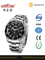 Famous brand mens fashion watch stainless steel watch