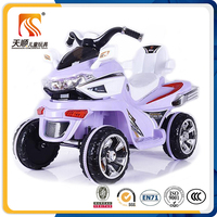 Ride on plastic 4 wheel motorcycle electric kids 4 wheel motorcycle for children