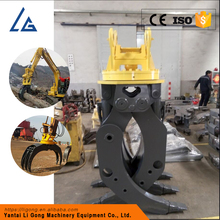 360 degree rotating rock grapple for 0.1-65t excavator