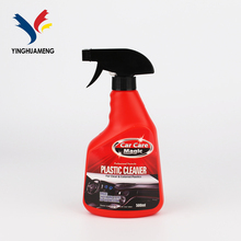 China wholesale customized car care car or leather cleaner