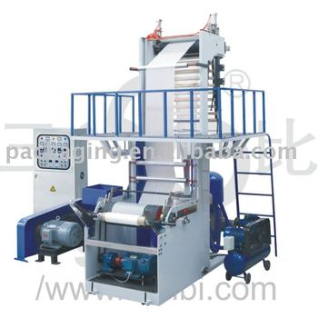 Mini SJ-D50/55 film blowing machine(CE)