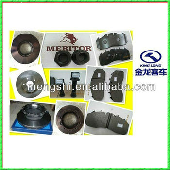 Superior quality Kinglong bus spare part Meritor Disc brake
